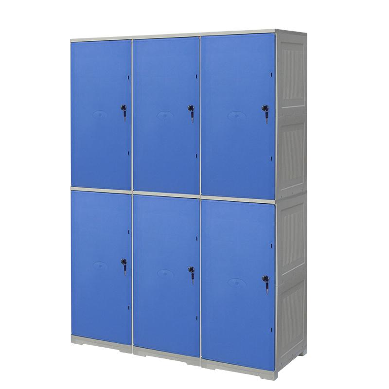 蓝色ABS更衣柜
