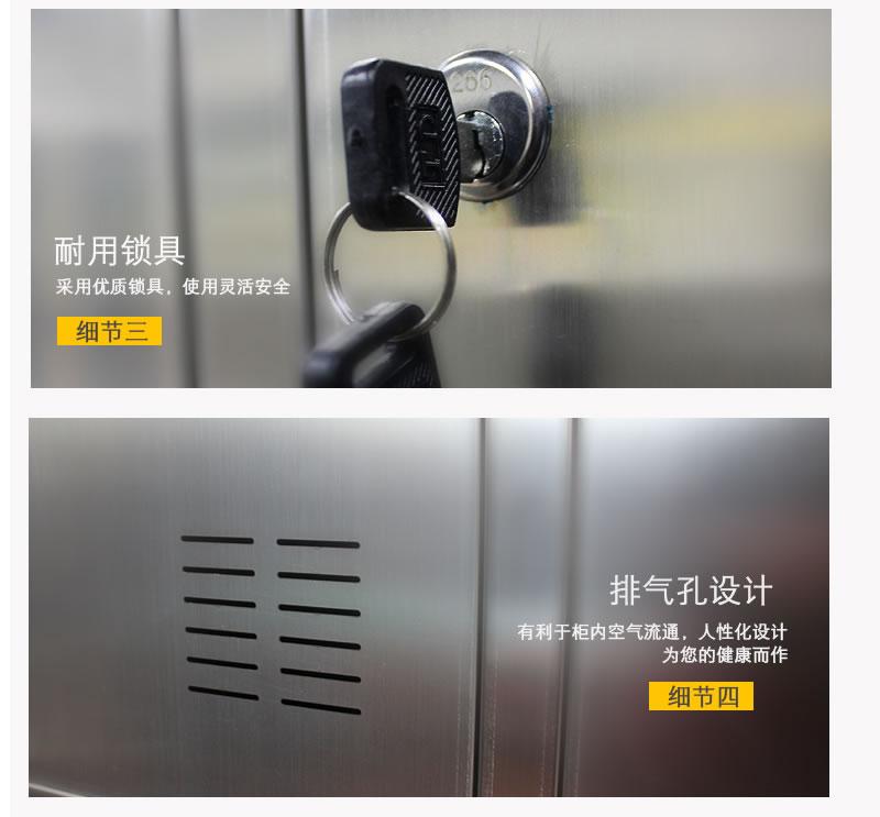 南京15门不锈钢更衣柜