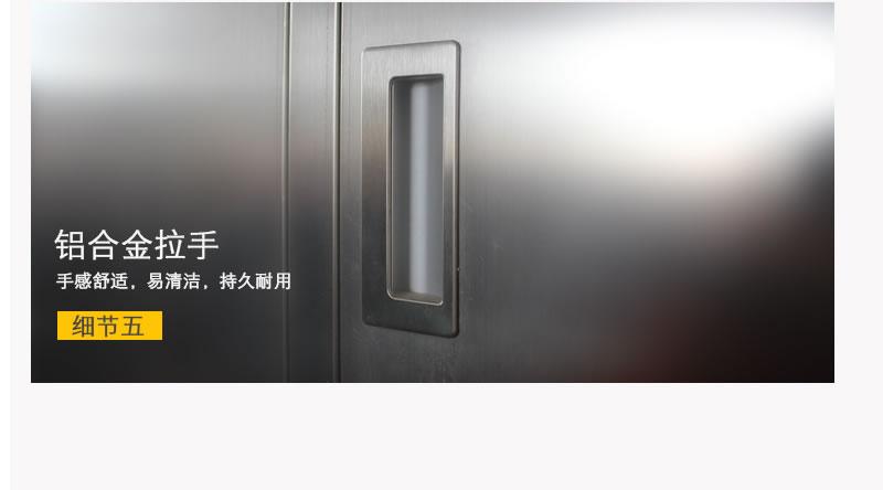 江苏12门不锈钢更衣柜