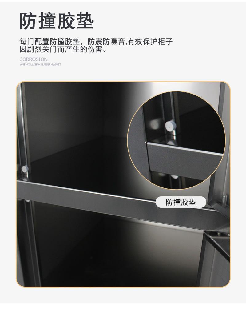 南京八门不锈钢更衣柜