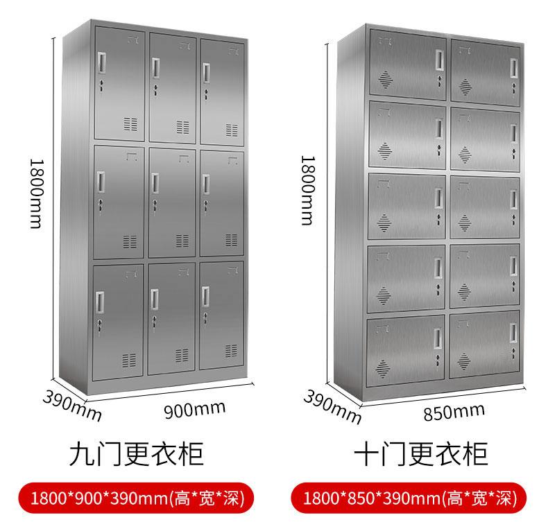 不锈钢更衣柜多少钱