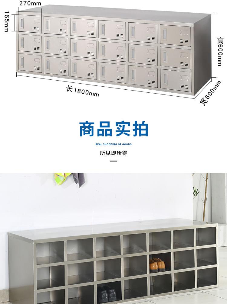 不锈钢鞋柜定制